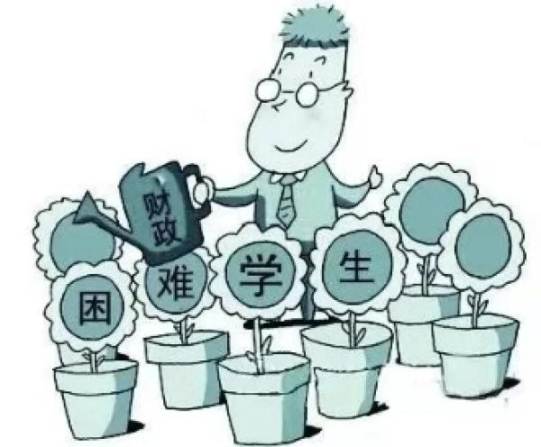 在广东珠海的学子注意!开学后20天内可申领这笔钱!