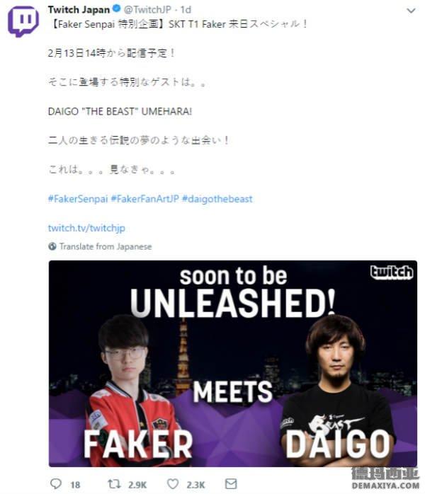 Faker vs Daigo:传奇与传奇的较量_1